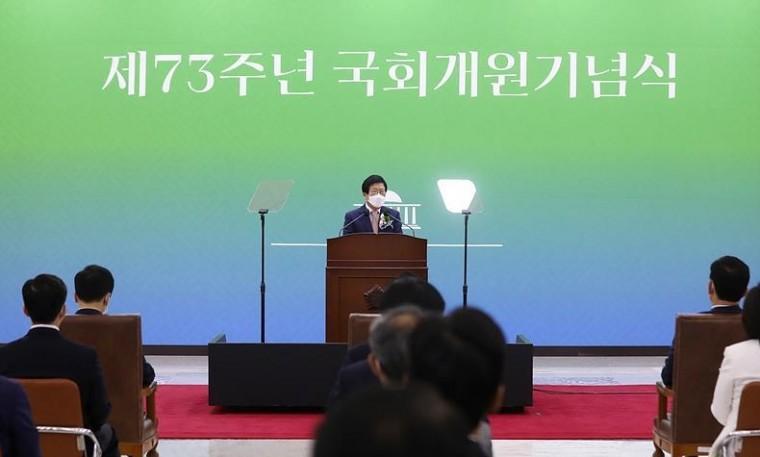 제73주년 국회개원기념식서 인사말 하는 박병석 국회의장
