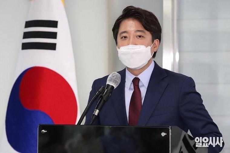 지난달 20일, 당권 도전 출마 선언하는 이준석 전 국민의힘 최고위원