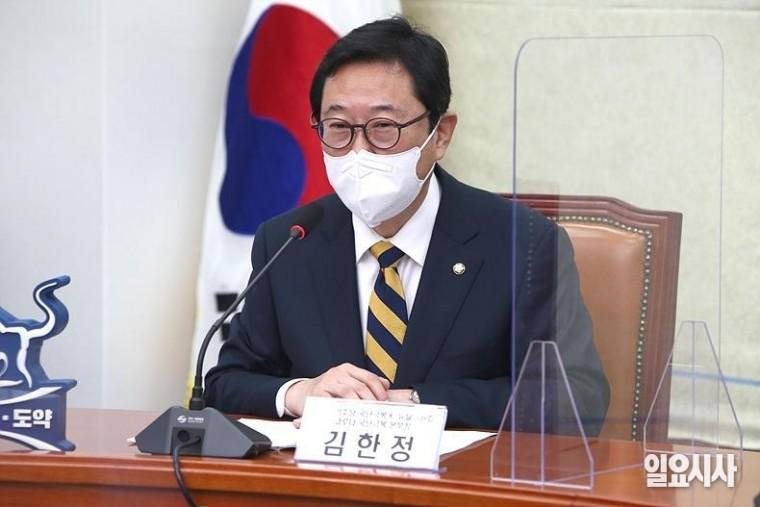 김한정 더불어민주당 의원 ⓒ박성원 기자