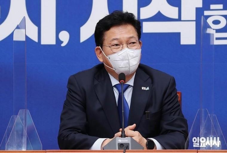 송영길 더불어민주당 대표 ⓒ박성원 기자