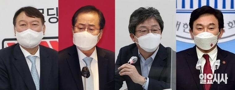 (사진 왼쪽부터)국민의힘 대선 본 경선에 진출한 윤석열·홍준표·유승민·원희룡 후보ⓒ고성준 기자·국회사진취재단